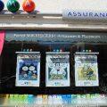 Mutuelle à Seine et Marne - http://assurance.mma.fr/assurance-sante-seine-et-marne-77